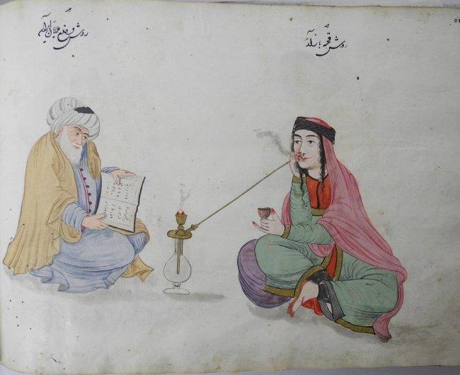 Dr. Kaempfer's Album of Persian Costumes and Animals